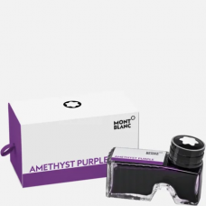 Flacon d'encre 60 ml, Amethyst Purple